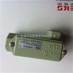 1寸铝合金弯通防爆穿线盒