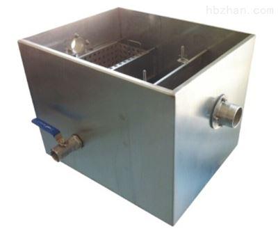 HBGY-0.2餐饮油水分离器
