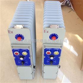 防爆电油汀-11片2000W防爆电热油汀