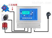 在線式甲烷氣體濃度報警裝置甲烷CH4氣體泄漏檢測儀可燃氣體報警器