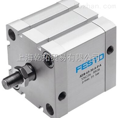 festo气缸结构图紧凑型气缸