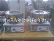 DF-101S集熱式恒溫加熱磁力攪拌器蘭州/新疆/廣西/桂林/河南