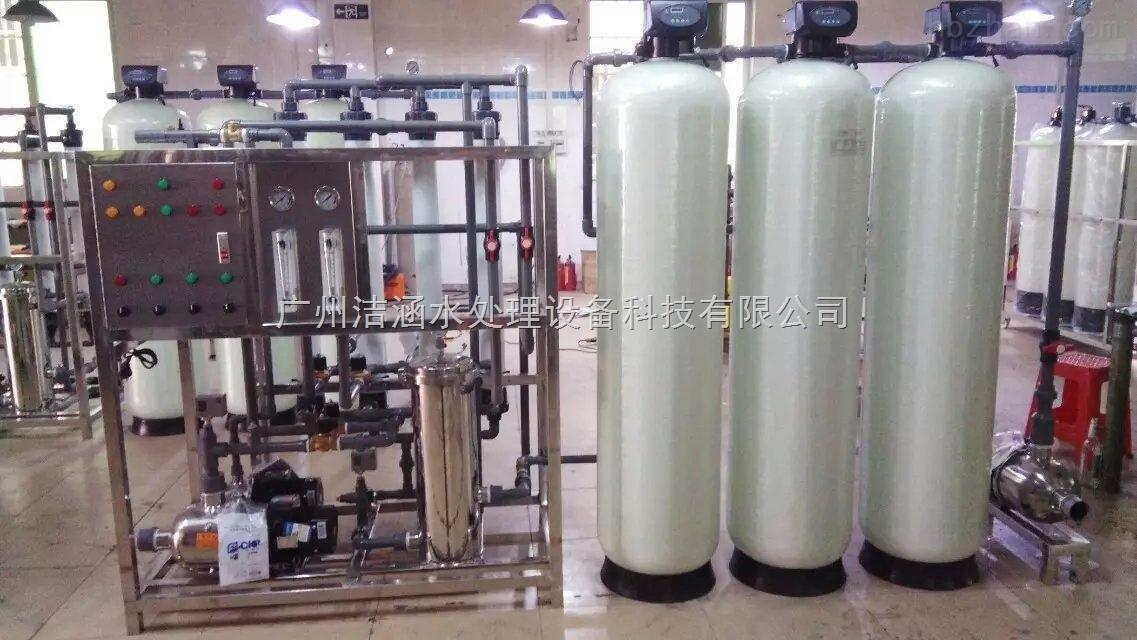 直饮水超滤设备