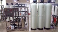 JH-0.5~50T/H直饮水超滤设备