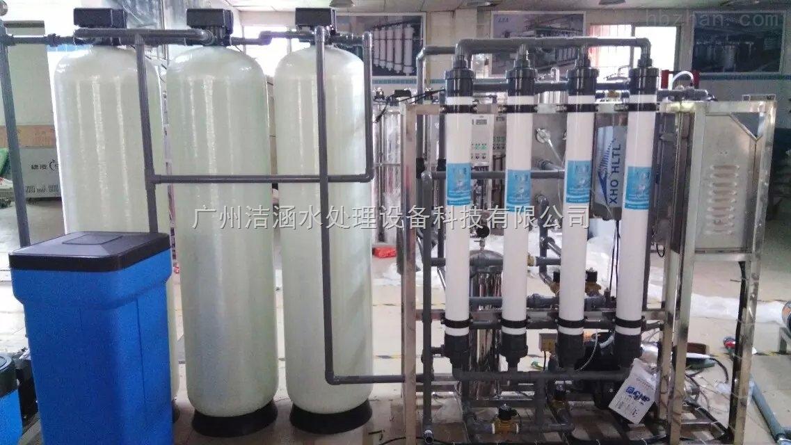 2吨每小时矿泉水用超滤设备