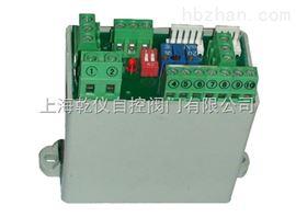 单相调节型控制器
