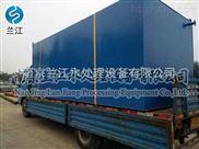 南京一体化污水提升装置
