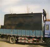 小型生活污水处理设备厂家