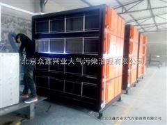 北京厂家ZX-CH-18淬火热处理油烟净化器
