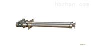 进口管式曝气器