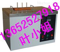 電線電纜熱穩定性試驗機 選東莞禧隆