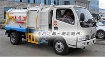 湖北供应东风小金霸侧装式压缩垃圾车 价格 图片