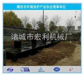 工业环保污水处理设备