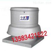 RTC-1000鋁製屋頂風機汾陽指導價格是多少
