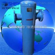 蒸汽汽水分离器-108管径DN100蒸汽汽水分离器