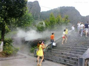 湖南园林景区冷雾设备景观造景产品要闻
