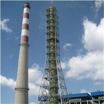 高强度耐酸碱玻璃钢烟囱