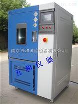 江浙滬//耐臭氧老化試驗箱廠家直接維護