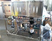 供應反滲透純水裝置