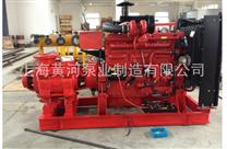 KDD(C)型固定式柴油机多级泵