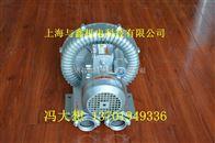 低价位-环形高压风机-RB高压风机-双叶轮高压风机