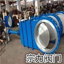 電動煤氣閘板閥、汙水處理刀型閘閥