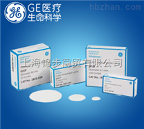 GE WHATMAN 589/1定量滤纸(黑缎滤纸)货号10300012