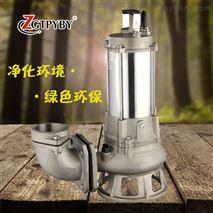 小型不锈钢污水泵