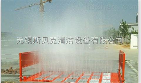 工地洗輪機全自動清洗betway必威手機版官網
