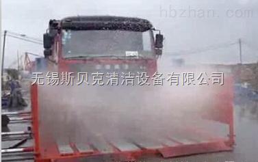 建筑工地洗车机*