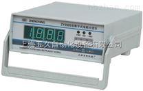 ZY9965-1直流电阻分选仪(三量程小电流经济型)