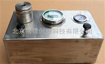 植物水分状况测定仪ZLZ-3000