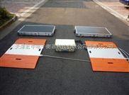 河南省200吨移动电子秤生产