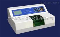 YPD-200C型片剂硬度仪
