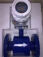 测量乙酸耐腐蚀流量表  测量液体流量计