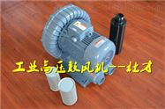 鱼塘打氧机风机-高压鼓风机
