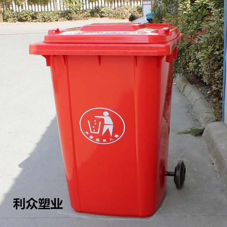 扬州240l塑料垃圾桶生产厂商 塑料垃圾桶带轮子盖子