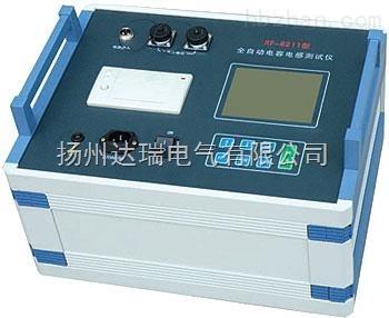 带电测量耦合电容器的电流及电