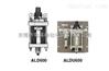 SMC脉冲式油雾器_SMC润滑元件
