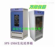 250B数显恒温生化培养箱