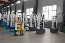 聚酯纖維吸音板拉伸性能測試儀品質保證
