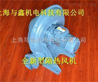 河北省工业机械-烤箱专用加长轴电机-风机