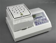 ZSF-Ⅲ智能水分测试仪
