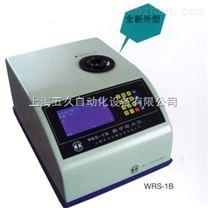 WRS-1B數字熔點儀