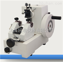 YD-1508A/YD-1508B輪轉式切片機