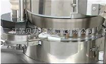 廠家熱銷ZP17D旋轉式壓片機(中藥壓片機)