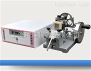 YD-202III電腦快速冷凍石蠟兩用切片機