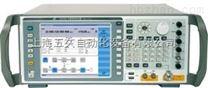 AV1443/A矢量信号发生器