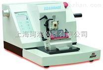 KD-3368AM電腦全自動組織切片機