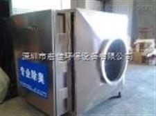 高效UV光解廢氣處理設備